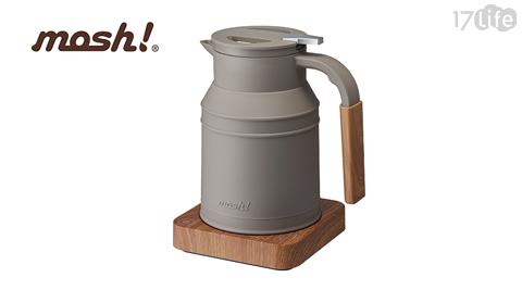 mosh/日本/溫控電水壺/電水壺/M-EK1 BR/咖啡棕/日本MOSH!/MOSH!