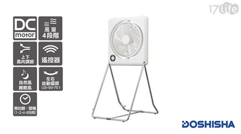 DOSHISHA/收納風扇/風扇/電風扇/電扇/FLT-254D
