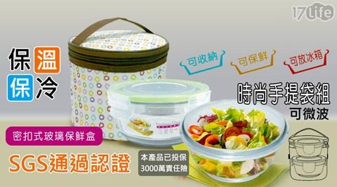 台灣製密扣圓型玻璃保鮮盒/玻璃保鮮盒/玻璃/保鮮盒/台灣製