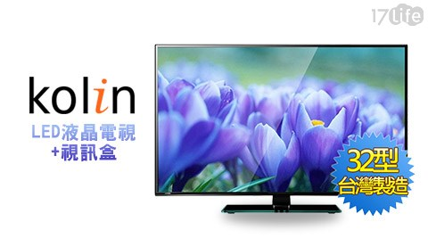 Kolin歌林/32吋/LED液晶電視/視訊盒/KLT-32ED02/美國康寧/拉麵碗組/Kolin/歌林/液晶電視/電視