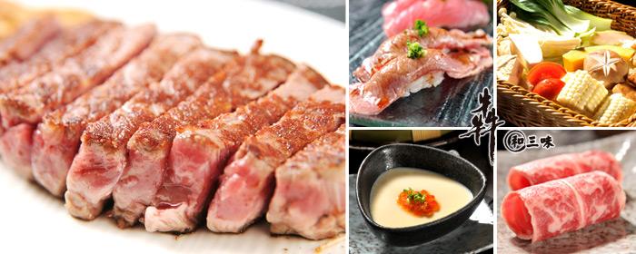 犇 和三味-犇 和牛複合式雙人饗宴 港星來台及藝人聚餐首選!炙燒握壽司、鐵板香煎牛舌、涮煮和牛烏龍,一次享用和牛三吃美味
