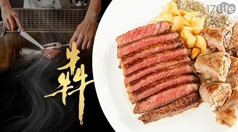 犇/鐵板燒/犇鐵板燒/沙朗/米其林/和牛/信義區/約會/聚餐