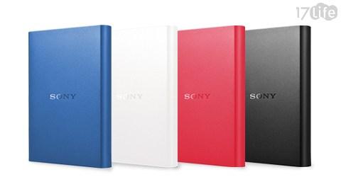 【SONY】1TB USB3.1 低調簡約 行動硬碟(HD-B1)
