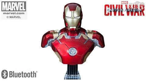 只要129,000元(含運)即可享有原價160,000元台灣獨家 正版Marvel授權 鋼鐵人Mark43 BUST半身胸像1:1真人大小藍芽喇叭 1入/組