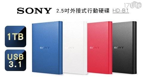 SONY 1TB USB3.1 2.5吋外接式行動硬碟