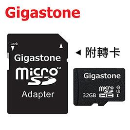 Gigastone 32GB 高速記憶卡