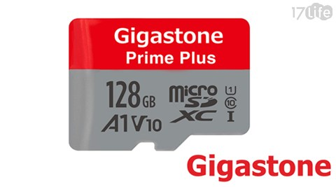 GIGASTONE/A1/UHS-1/128GB/600X/90MB/S/記憶卡/128GB記憶卡