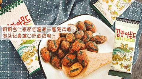 【韓國Toms Gilim】蜂蜜海苔杏仁果
