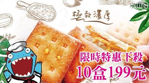 超人氣/進口/異國/零食/零嘴/點心/下午茶/餅干/餅乾/KAARO超濃郁起司夾心餅乾/馬來西亞