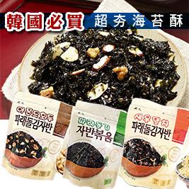 【韓國英義】韓國必買超夯海苔酥