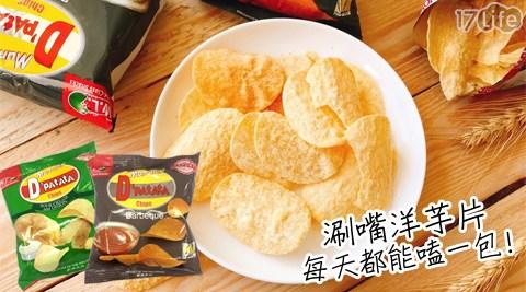 D\'patata洋芋片口味(酸奶油洋蔥/BBQ)