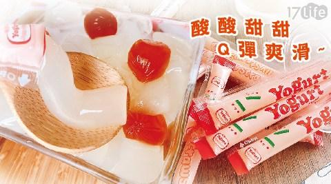 零食/零嘴/果凍/點心/下午茶/小朋友/開學/冰棒/KAARO/乳酸菌風味果凍條/多多/優格