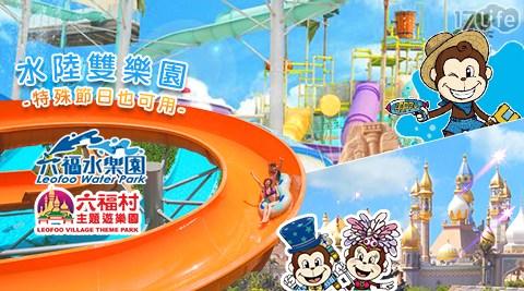 六福村主題遊樂園/水樂園/玩水/夏天/比基尼/游泳/動物園/大怒神/貢丸/親子