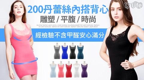 BeautyFocus/台灣製/200D/塑腰/內搭/背心/塑身衣