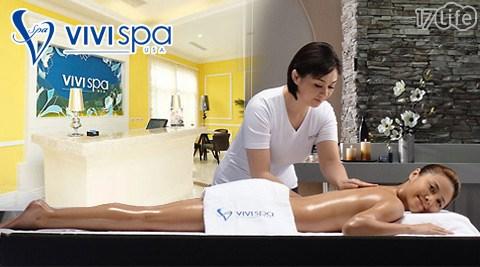 VIVISPA-緊緻彈力美胸暖宮紓壓/按摩/美胸/舒壓/spa