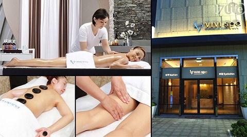 VIVISPA-暖心SPA課程/紓壓/按摩/美胸/舒壓/spa