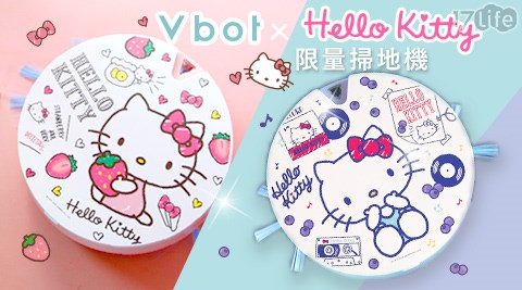 Vbot x Hello Kitty i6+ 掃地機二代