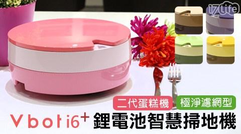 【Vbot 二代加強版i6】i6+蛋糕機器人 超級鋰電池智慧掃地機(極