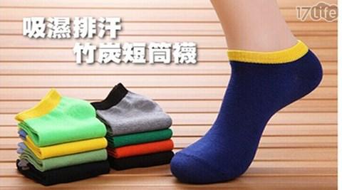襪子/短襪/除臭襪/襪