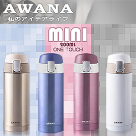 【AWANA】不鏽鋼彈蓋式保溫杯200ml