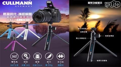 相機支架/手機支架