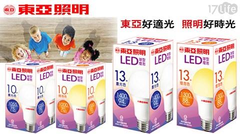 東亞照明/LED球型燈泡/燈泡