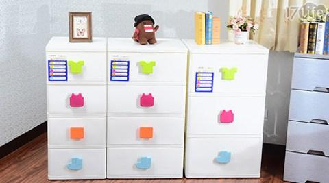 玩具衣物四層收納櫃/收納櫃/玩具/衣物/收納/兒童家具/兒童收納/玩具收納/台灣製