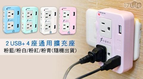 USB/擴充座/金台北/通用擴充座