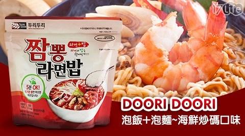 DOORI DOORI-泡飯+泡麵~海鮮炒碼口味