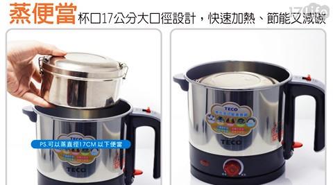 東元/多功能美食鍋