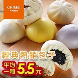 CHIMEI奇美食品_經典熱銷包子系列