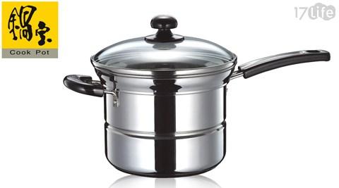 鍋寶/304/不鏽鋼/多用途鍋/多用途/鍋/SS-3435QQ