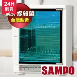 【24H】聲寶-殺菌烘碗機(KB-GA30U)