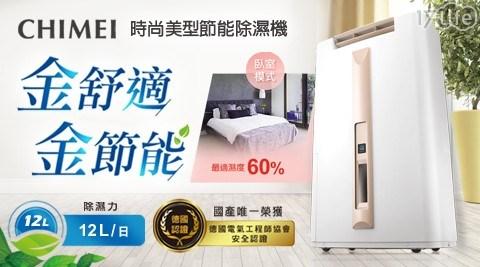 2018年新能效(1級能效),日系壓縮機、台灣製造,8重安全防護,守護居家好安心,奈米銀清淨濾網