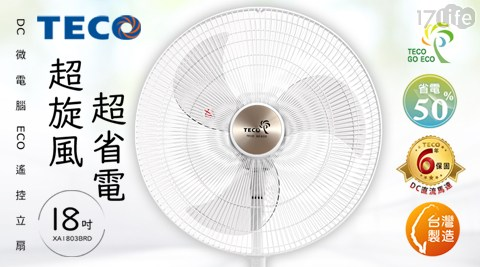 TECO東元-18吋DC微電腦遙控電風扇