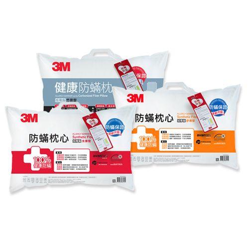 【3M】加厚支撐型枕心 1入/組