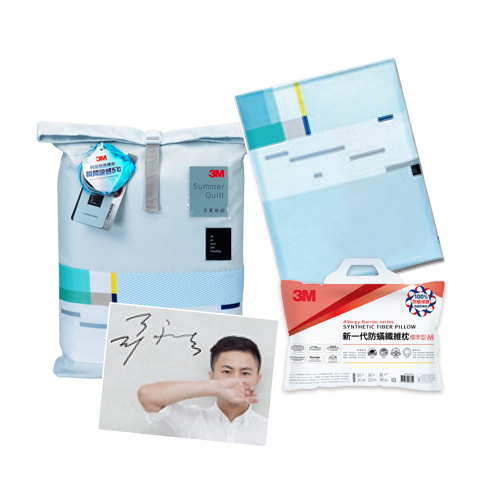 【3M】可水洗涼夏被(聶永真限量設計款)(5x6)1件加贈新一代防螨枕2各 1入/組