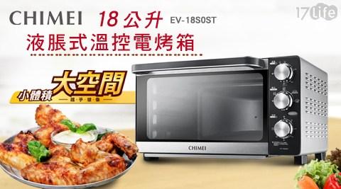 烤箱/國際牌/電烤箱/奇美/聲寶/烤爐/烘烤/大烤箱/全雞烤箱/不鏽鋼烤箱