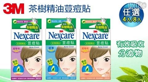 【3M】Nexcare 茶樹精油荳痘貼