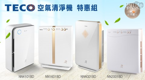 TECO東元- 負離子空氣清淨機特惠組