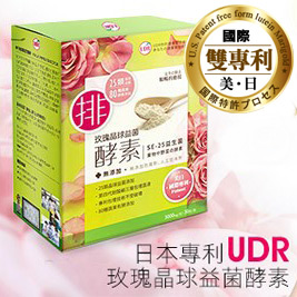 【UDR】日本專利-玫瑰晶球益菌酵素