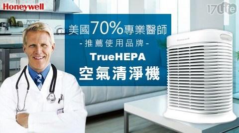 清淨機/除臭/霉味/寵物/HEPA/99.97%過濾/PM2.5/霉菌/懸浮微粒/美國空氣清淨機/Honeywell/HPA-300APTW
