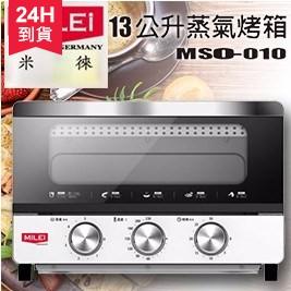 【24H】米徠烤吐司神器電烤箱MSO-010