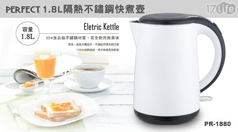 煮水壺/快煮壺/不鏽鋼/煮水/飲水/泡麵/泡牛奶