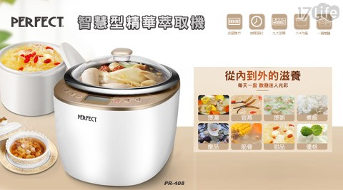 萃取鍋/燉煮機/煮飯/煲粥/煲湯/優格/滴雞精/雞湯/萃取