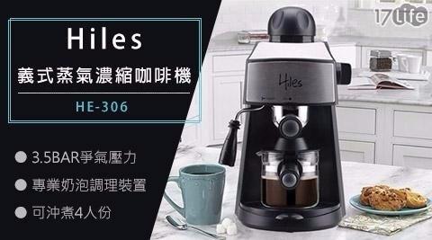 【獨家優惠限時下殺】可沖煮4人份濃縮咖啡,5分鐘快速烹煮濃縮咖啡 ◎專業奶泡調理裝置 ◎可拆式蓄水盤