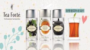 Tea forte-原葉罐裝茶(可冷泡)加贈雙層隔熱玻璃杯《夏季限定組》