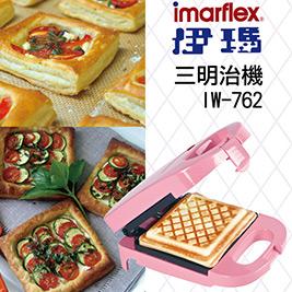 【imarflex日本伊瑪】三明治機-單盤固定IW-762