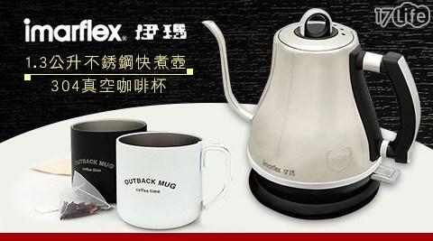 快煮壺/咖啡/不銹鋼/304/咖啡杯