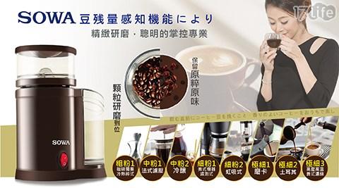 磨豆機/研磨機/咖啡機/磨豆